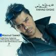 دانلود آهنگ فریاد احساس از مسعود سعیدی