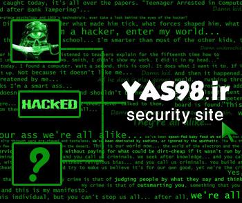 حملات شدید به یاس98