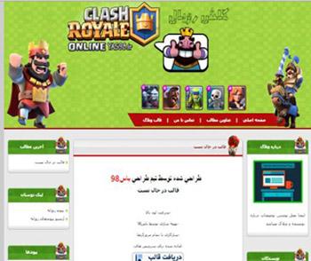 قالب وبلاگ کلش رویال